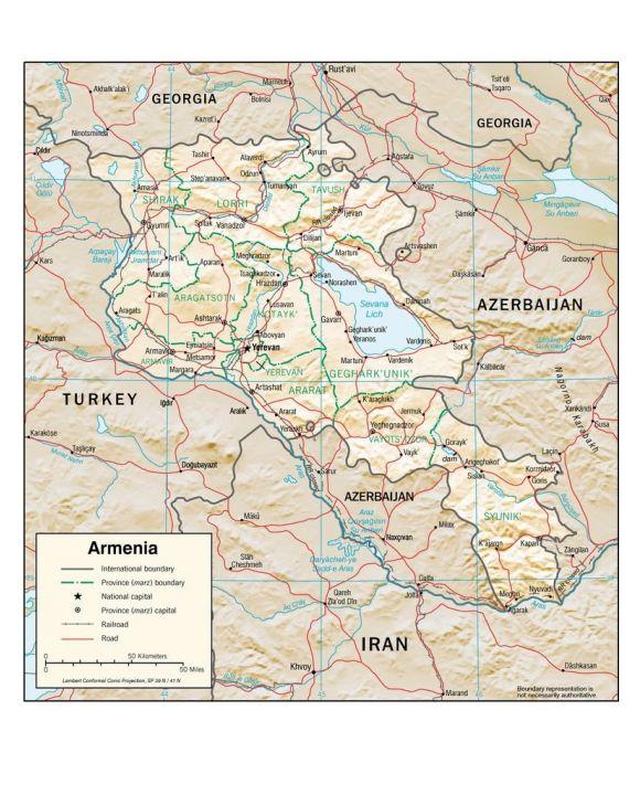 Lais Puzzle - Physische Landkarte Armenien - 100, 200, 500, 1.000 & 2.000 Teile