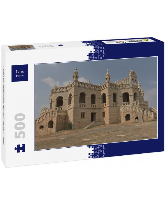 Lais Puzzle - Palast Banaganapalli, Andhra Pradesh, Indien - 500 Teile